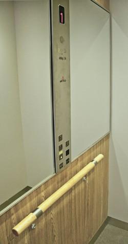 Ascenseur pour handicapé